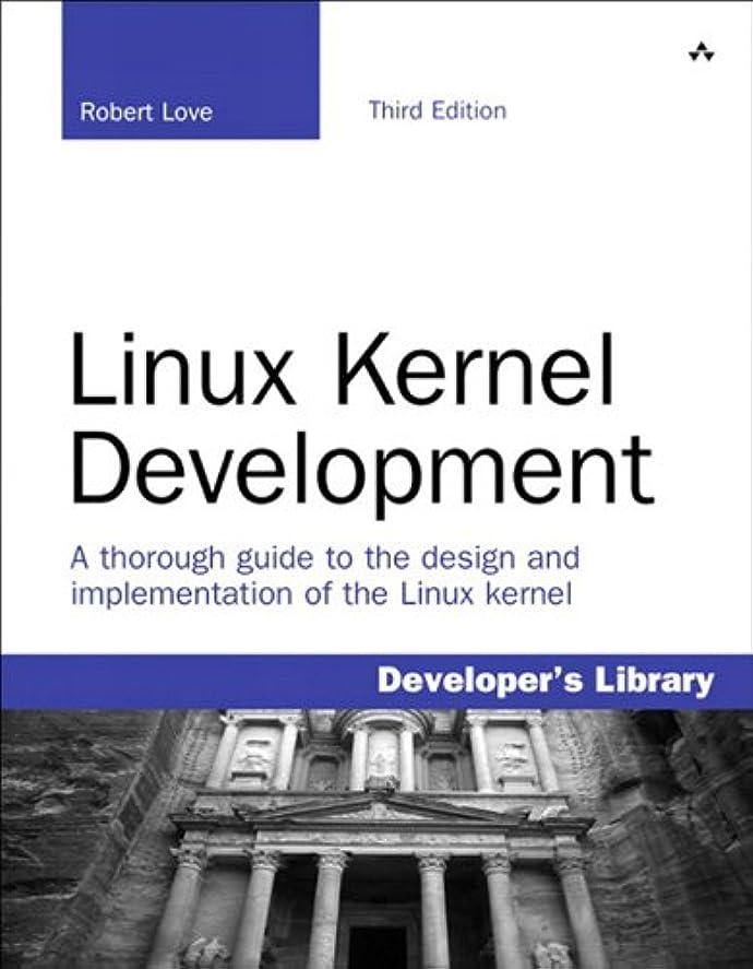 精神的に閉塞タワーLinux Kernel Development: Linux Kernel Development _p3 (Developer's Library) (English Edition)
