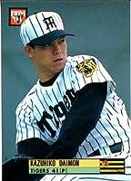 BBM1994 ベースボールカード レギュラーカード No.99 大門和彦