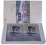 マルツネ マルツネ 播州逸品そば 1箱(1kg:100g×10把)