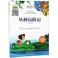 The Jungle Books (Chinese Edition)