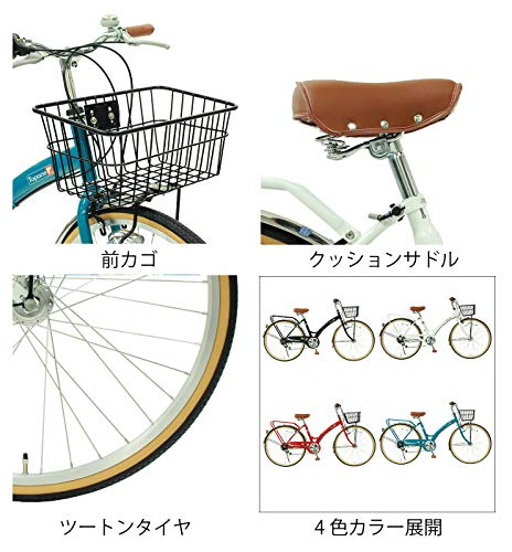 シティサイクル26インチLEDオートライトシマノ6段変速ギアTOPONE(トップワン)ホワイトT-CCB266HD-NC-WH軽快車通勤・通学・お買い物に!