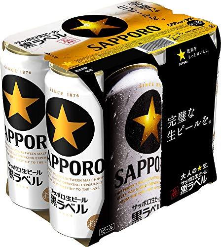 サッポロビール 黒ラベル 生 箱500ml×6 [1453]
