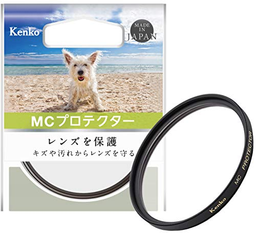 Kenko ND400 - Filtro ND de 72 mm