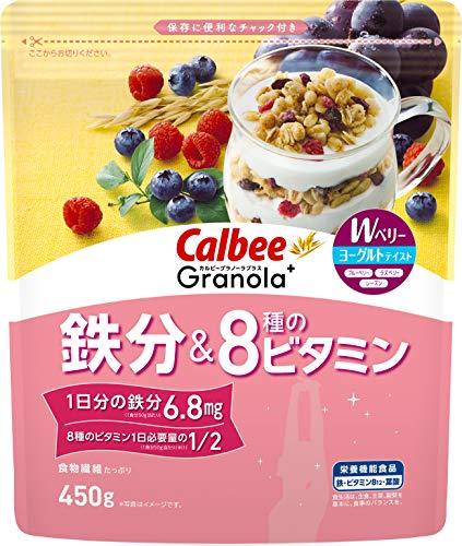 カルビー グラノーラプラス 鉄分&8種のビタミン 450g ×8袋