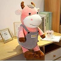 NC83 W ぬいぐるみかわいい乳牛漫画ぬいぐるみぬいぐるみ人形子供かわいい動物のおもちゃかわいい誕生日プレゼント30cm