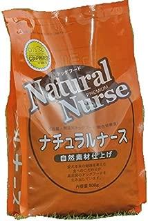 ナチュラルナース2.4kg 【サンプルフードプレゼント】