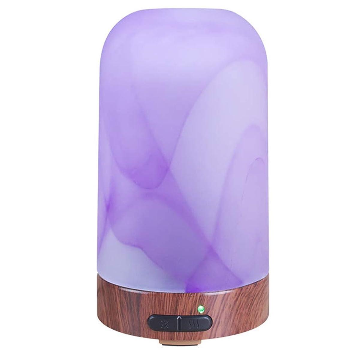 ダーツ疑問を超えて小屋アロマセラピーエッセンシャルオイルディフューザー、ウッドグレインアロマディフューザークールミスト加湿器付きナイトライトウォーターレスオートシャットオフホームオフィスヨガ (Color : Purple)