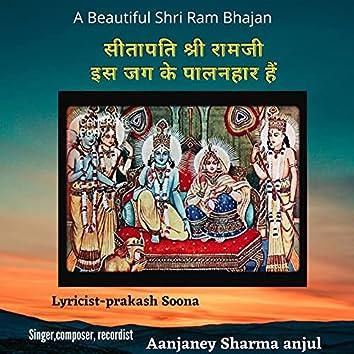 Sitapati Shri Ram Ji