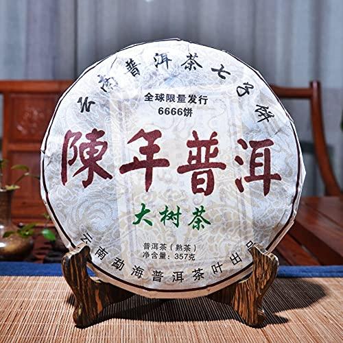 357g China Yunnan Oldest Ripe pu'er pu'erh OFFicial store Tea trust C Down High Three