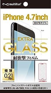 iphone8 ガラスフィルム iphone8 plus ガラスフィルム iphone 8 フィルム アルミノシリケートガラス 耐衝撃 0.21mm (iPhone8)