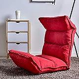 Sillón simple para cama individual o cama, sillón perezoso Tatami plegable para dormitorio, pequeño sofá A+ (color : B)