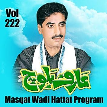 Arif Baloch - Masqat Wadi Hattat Program, Vol. 222