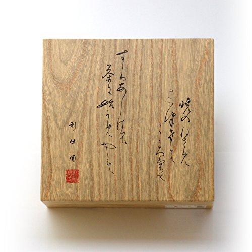 京都利休園お茶宇治特上煎茶110g2本お歳暮お茶ギフトギフト国産茶葉RIKYU-50