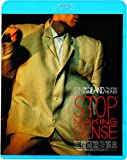 Talking Heads - Stop Making Sense [Edizione: Giappone] [Italia] [Blu-ray]