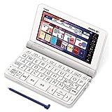 カシオ 電子辞書 フランス語エクスワード XD-SX7200 57コンテンツ(フランス語11コンテンツ) 2020年モデル
