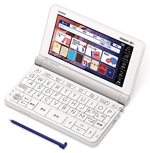 カシオ 電子辞書 フランス語エクスワード XD-SX7200 57コンテンツ(フランス語11コンテンツ)