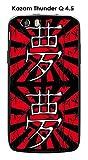 ONOZO Kazam Thunder Q4.5Design Case Dream