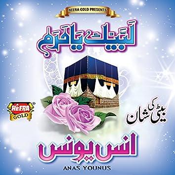 Labbaik Ya Haram