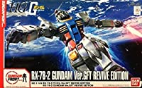HG 1/144 RX-78-2 ガンダム Ver.GFT REVIVE EDITION プラモデル(ガンダムフロント東京限定)