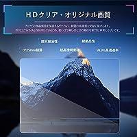 「SXCY」ホンダ オデッセイ Odyssey RC系 エアコンディスプレ 専用 PET製保護フィルム 指紋防止 キズ防止 4H硬度 スムースタッチ 画面保護 汚れ防止 高透明度 貼り付け簡単