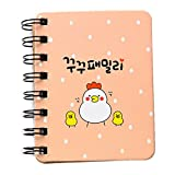 Gespout Cuaderno Notas Infantil Papelería Libreta Papel Blanco Cuadernos Estudiante Agenda Libro Notas Pintura Viaje Regalo de Cumpleaños (Naranja)