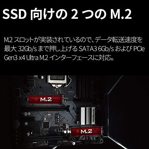 『ASRock Intel Z390 チップセット搭載 Micro ATX マザーボード Z390M Pro4』の3枚目の画像