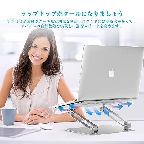 BoYata『ノートパソコンスタンド』