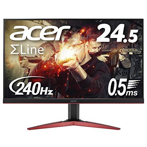 Acer ゲーミングモニター SigmaLine 24.5インチ KG251QIbmiipx 0.5ms(GTG) 240Hz TN フルHD