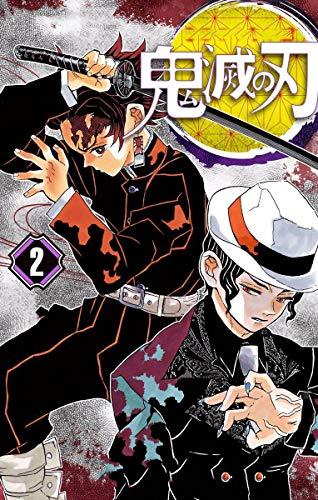 Demon Slayer: Kimetsu no Yaiba Vol. 2: Great Manga Book for Adolescent and Adults (English Edition)