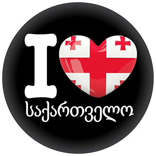 FanShirts4u Button/Badge/Pin - I Love GEORGIEN Fahne Flagge GEORGIA (I Love Georgien/georgisch)