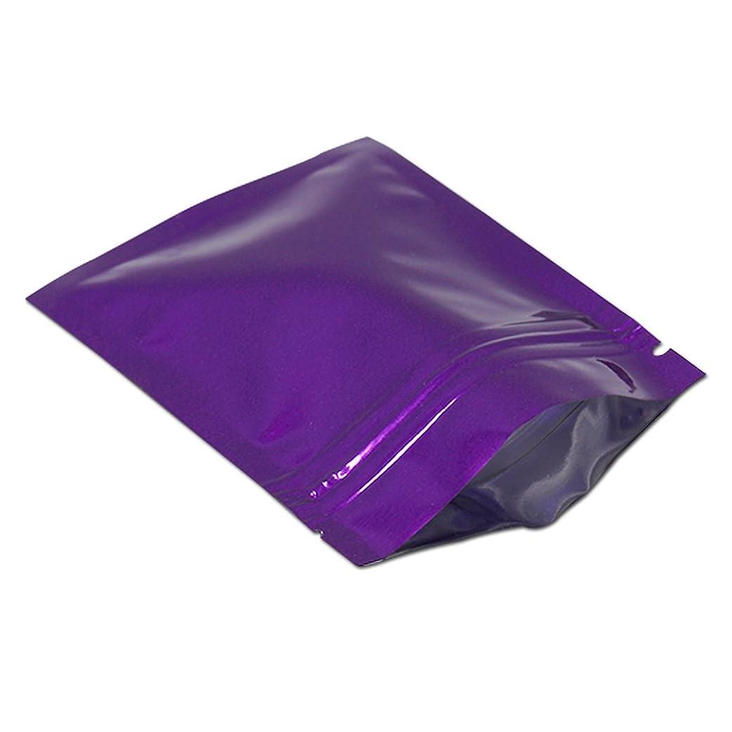 タブレット息切れ自治的8 x 12 cm アルミホイル ジップロック 再封可能 無地 チャック袋 ポリ袋 キッチン収納 コーヒー ナッツ スナック お菓子 食品用 保存袋 包装用品 (パープル)