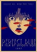 アニメポスターとプリントホットパーフェクトブルージャパニーアニメクラシックコミック映画アートクラフト紙ポスター絵画家の装飾 (Color : Purple, Size : 42x30CM 16x11inch)