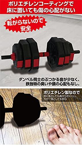 TOP FILM Octagonal dumbbell オクタゴンダンベル 可変式 バーベルにもなる ダンベル 10kg 15kg 20kg 2個セット 筋トレ 肺活量 トレーニング 器具 (プレートのみ1kg×2)