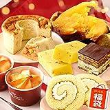 誕生日 の プレゼント 人気商品 おいもや ケーキ洋菓子 お菓子 食べ物 お祝いギフト ご自宅用 ギフトセット 魅惑のスイーツ詰め合わせ