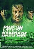 プリズン・ランペイジ PRISON RAMPAGE[DVD]