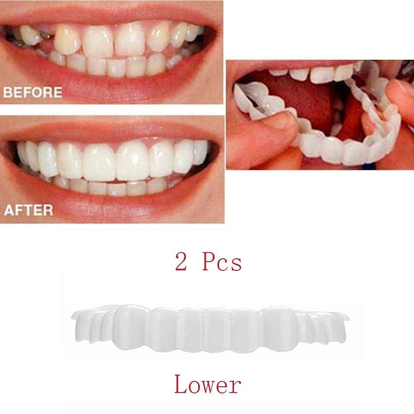 初期の慈悲ドル柔軟な化粧品の歯入れ歯の悪い歯のオーラルケアの歯の自然な健康のための快適な層のシリコーン入れ歯の下に2本のブレースを白くするブレース