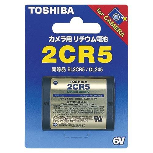 東芝 カメラ用リチウムパック2CR5 2CR5G 00032934【まとめ買い3パックセット】