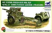 ■ ブロンコ 【希少】 1/35 25ポンド野砲 Mk.Ⅱ/Ⅰ w/弾薬リンバー、砲弾ケース&砲弾付
