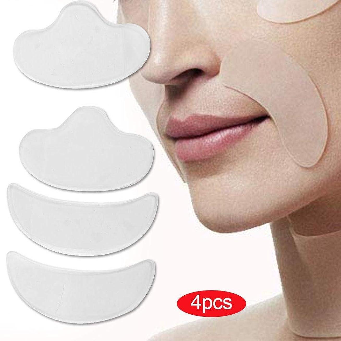 ピース回復するセッション4Pcsを持ち上げる顔の反しわのシリコーンのパッドの皮