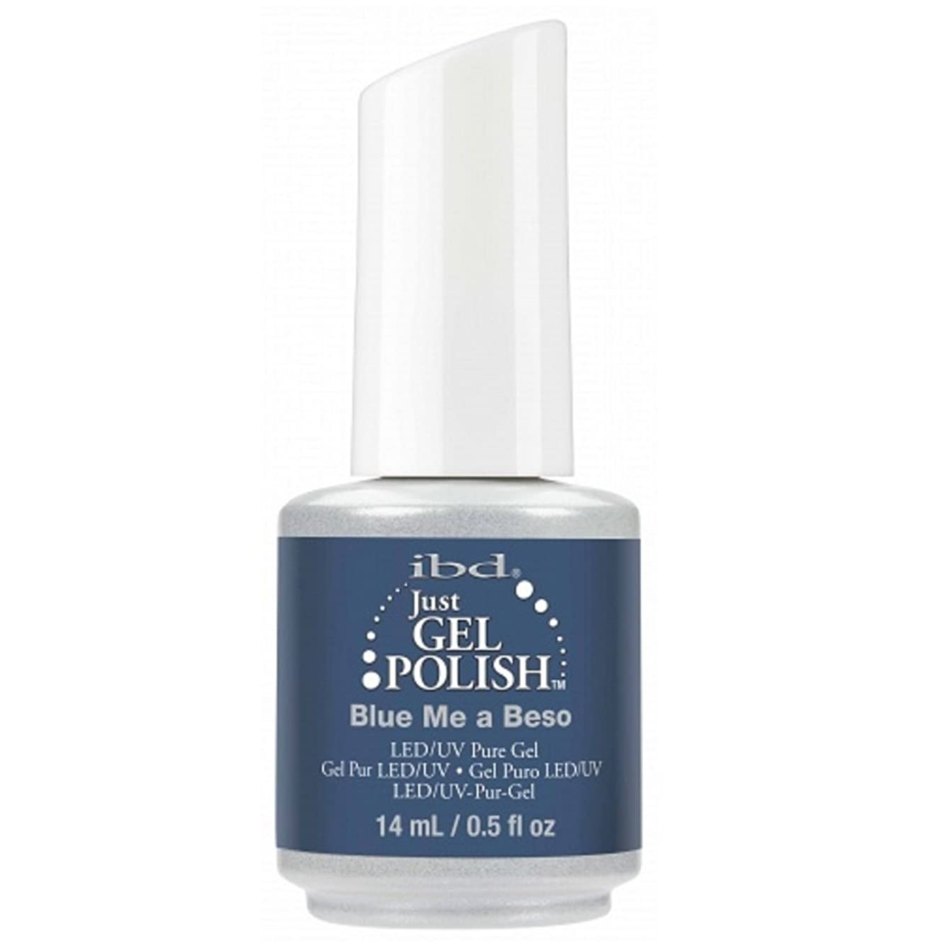 癒す乱暴な落ち着いたibd Just Gel Nail Polish - Blue Me A Beso - 14ml / 0.5oz