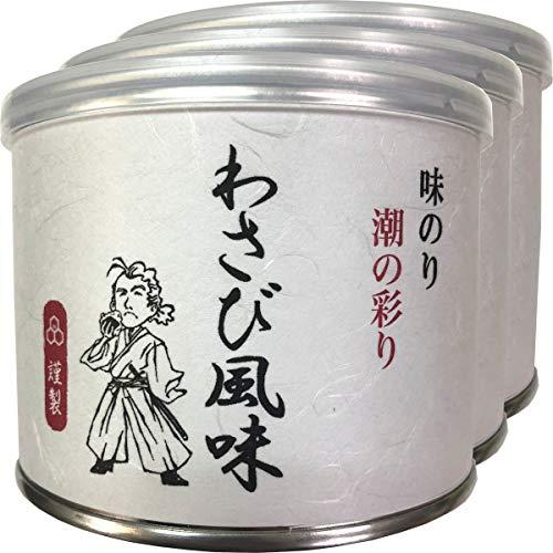 【高級ギフト】味付海苔 わさび風味 全型6枚 8切48枚×3個セット 巣鴨のお茶屋さん 山年園