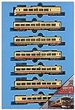 マイクロエース Nゲージ 西武鉄道10000系 レッドアロークラシック ラストランマーク 7両セット A7022 鉄道模型 電車