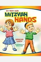My Very Own Mitzvah Hands Board book