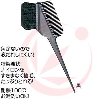 サンビーK-60 ヘアダイコーム付ブラシ オレンジ(BO)