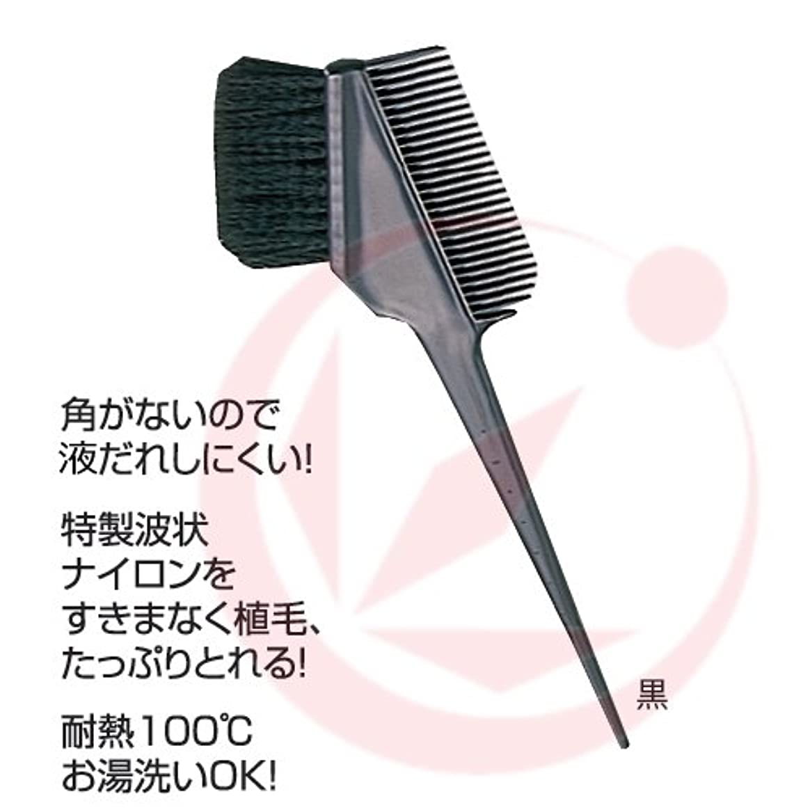 よろしくガイダンスサンビーK-60 ヘアダイコーム付ブラシ ベージュピンク(WB)