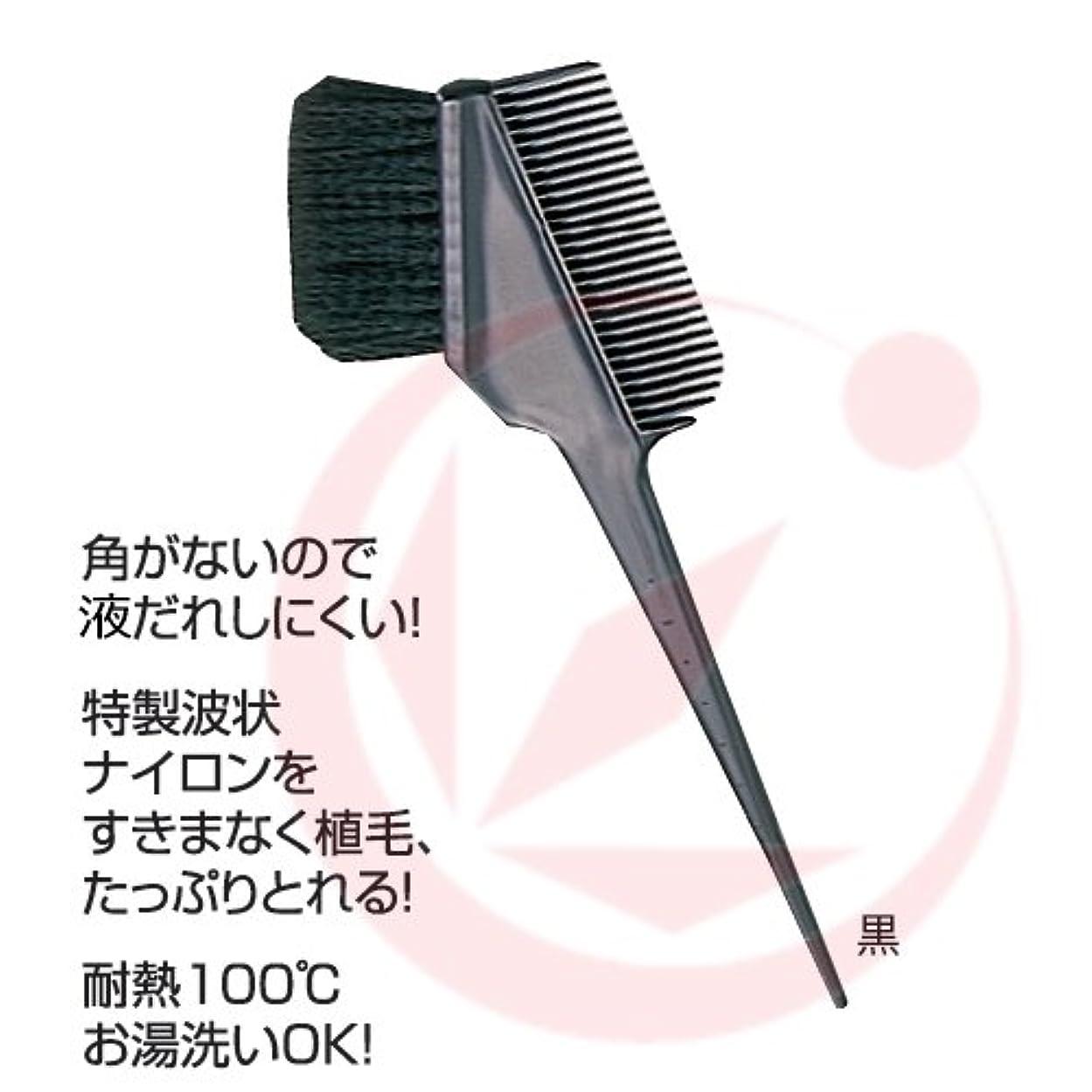 作家不当添加剤サンビーK-60 ヘアダイコーム付ブラシ カーマインレッド(BR)