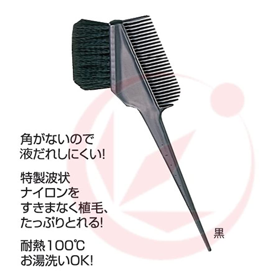 寛大なスマートおとこサンビーK-60 ヘアダイコーム付ブラシ ネイビー(BN)