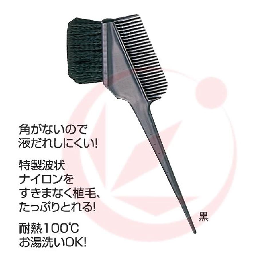 増幅する可能にする賞賛するサンビーK-60 ヘアダイコーム付ブラシ バイオレット(BV)