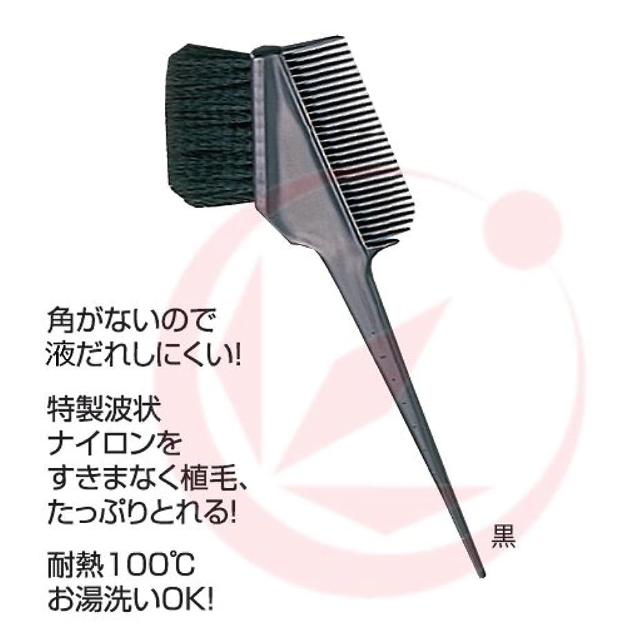 線アレイ早熟サンビーK-60 ヘアダイコーム付ブラシ オリーブ(BG)