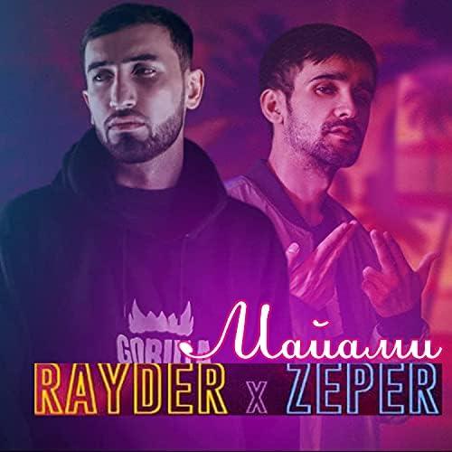 Zeper & Ryder
